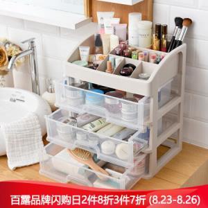百露化妆品收纳盒办公桌面整理盒储物盒抽屉式收纳整理柜护肤品置物架三层透明*3件 142.2元(合47.4元/件)