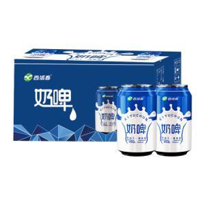 西域春奶啤整箱300ml*12罐乳酸菌饮料 33元