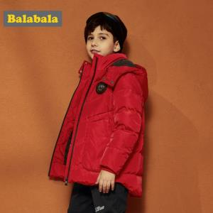 巴拉巴拉儿童羽绒服男童外套秋冬大童中长款    399.9元
