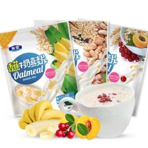 皇麦世家水果燕麦片混合装早餐冲饮营养小袋装食品即食女代餐*3袋    34.8元