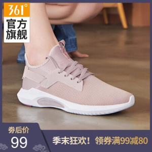 361度女鞋2019春季新款网面透气编织运动鞋跑步鞋子N玫瑰脏粉/361度白38    99元