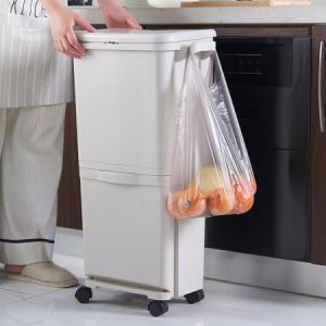 百露家用双层大号客厅垃圾桶带盖干湿分类大垃圾箱厨房塑料收纳箱宽款双层垃圾桶*3件 340.2元(合113.4元/件)