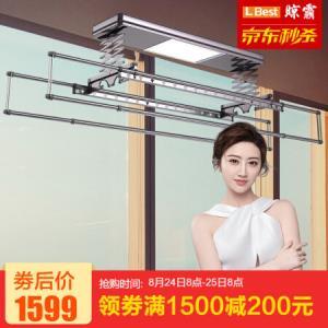 晾霸LB01智能晾衣机自动阳台升降晒衣架伸缩晾衣杆无线遥控LED照明电动晾衣架格调灰1.2米主机+4杆 1499元