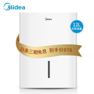 美的(Midea)除湿机除湿量12升/天CF12BD/N7-DN 979元
