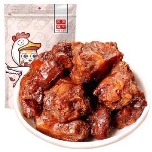 一品巷子休闲零食肉干肉脯下酒菜烤香脖(香辣味)100g/袋*16件    104.8元(合6.55元/件)