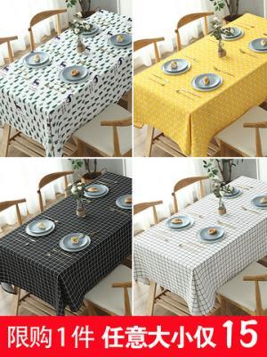 桌布网红棉麻布艺学生书桌北欧ins电视柜台布长方形餐桌茶几桌垫    3.5元
