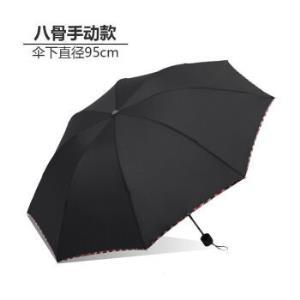 杞记防风三折太阳伞 16.1元(需用券)