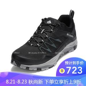 Columbia哥伦比亚户外19春夏男款OUTDRY防水徒步鞋DM005701042 712.1元
