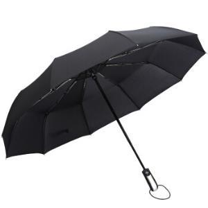 昵迪十骨全自动雨伞黑色*2件 37.35元包邮(合18.68元/件)
