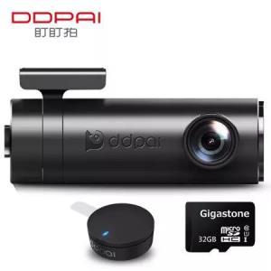 盯盯拍mini2S行车记录仪1440P光学无畸变超清广角夜视加强停车监控智能管理32g 339元