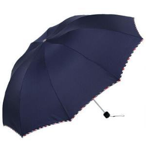 顶旺创意三折十骨晴雨伞男士加大折叠晴雨伞藏青色 19.9元