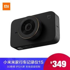小米行车记录仪1S1080p高清夜视车载智能记录仪迷你汽车载记录仪 349元