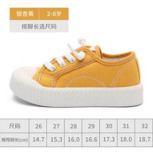 会说话的汤姆猫 儿童帆布鞋 软底休闲板鞋 *3件 66.76元(合22.25元/件)