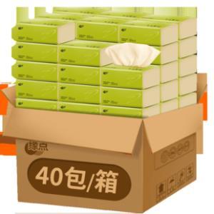 大包装缘点 本色抽纸40包  券后¥24.98