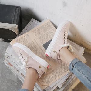 华峰HF-D127女士小白鞋板鞋19.8元(需用券)