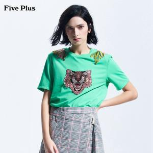 FivePlus刺绣短袖T恤 199元