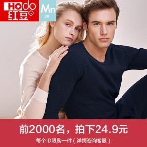 纯棉男女情侣薄款棉毛衫 24.9元