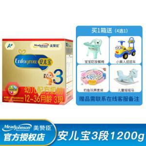 美赞臣安儿宝A3段幼儿配方奶粉1200克三联盒 152元