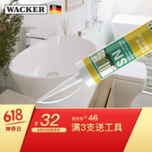 德国瓦克(WACKER)SN玻璃胶防霉防水醇型固化环保中性硅酮门窗厨卫密封胶瓷白透明SN厨卫防霉透明1支 32元