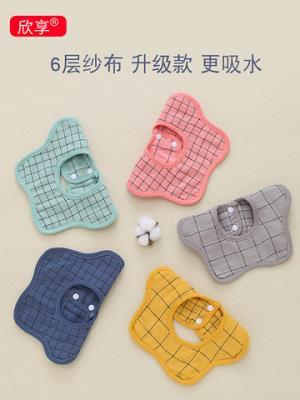 婴儿口水巾6层提花款3条装 5.9元(需用券)