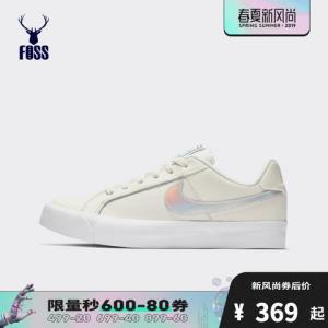 耐克2019年新款女子NIKE运动鞋板鞋AO2810-104女鞋329元(需用券)