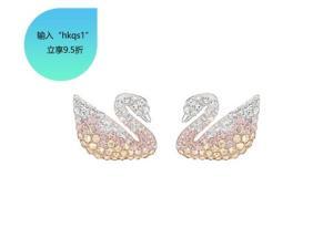 SWAROVSKI施华洛世奇5215037渐变色女士天鹅珍珠耳钉 529元
