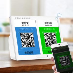 微信+支付宝播报器蓝牙音箱     券后¥15