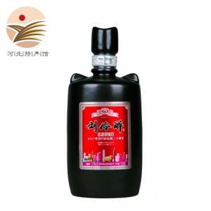 刘伶醉香港回归酒500mL54度单瓶装浓香型白酒 99元