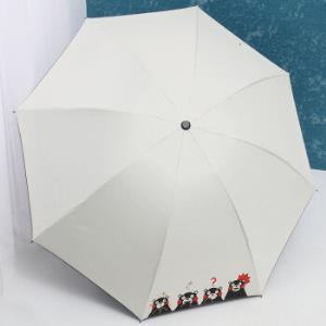 FaSoLa黑胶防紫外线太阳伞四小熊-白 24.1元