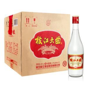 50度枝江大曲粮谷酒480ml*12瓶整箱酒枝江酒 99元