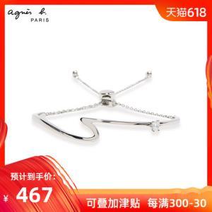 agnesb.银色logo镶钻不锈钢手链BK08H922 464元(需用券)