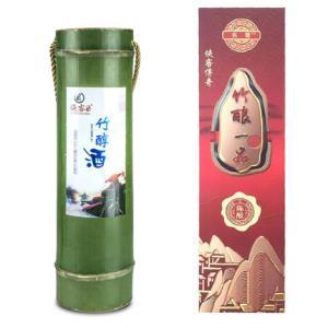 白酒特价浓香型45度500ml ¥13.9