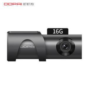 盯盯拍 mini3 1600P 行车记录仪 包安装 399元包邮(下单立减)
