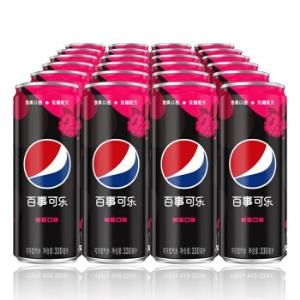 百事可乐Pepsi无糖树莓味汽水碳酸饮料330ml*24罐整箱装百事可乐出品 46.46元