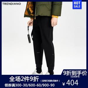 TRENDIANO男装冬装弹力修身束脚针织九分休闲裤3GE4064140419元
