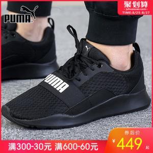 PUMA彪马男鞋女鞋2019夏季新款低帮网面跑步鞋休闲运动鞋366970 329元