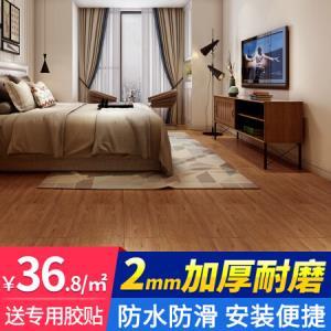 LG木纹地板PVC石塑片材地板革仿实木地板自粘加厚耐磨防滑塑胶地板03缅甸柚木2mm厚家用 32.8元