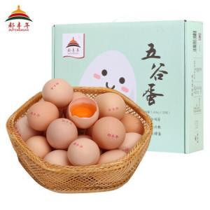 都丰年五谷鲜鸡蛋土鸡蛋鸡蛋礼盒装30枚五谷喂养破损包赔 24.9元