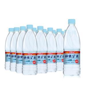 依能矿泉水饮用水饮用天然水618ml*24瓶*2件73.6元(合36.8元/件)