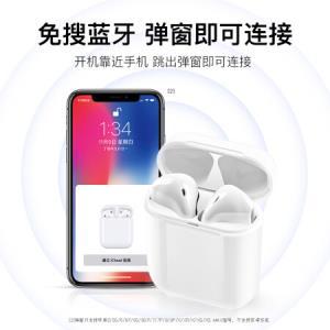 Royy罗伊真无线蓝牙耳机运动商务双耳TWS降噪适用于安卓oppo小米苹果iPhone8/X/XR/Max手机 85元