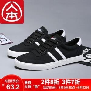 人本帆布鞋男经典双杠情侣鞋新款鞋子韩版小白鞋平底板鞋男黑色43码*3件99.21元(合33.07元/件)