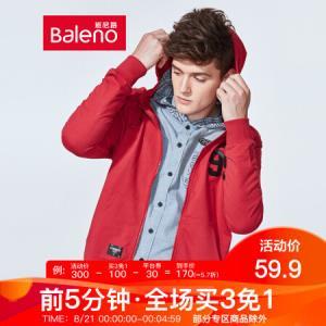 Baleno/班尼路连帽卫衣男韩版时尚潮流纯棉休闲数字印花外套R53红色L*2件 69元(合34.5元/件)