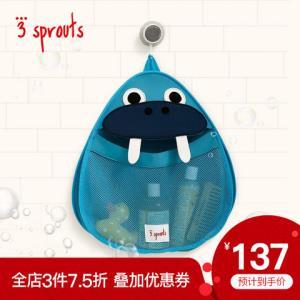 3sprouts加拿大宝宝洗澡玩具收纳袋卡通婴儿浴室戏水储物袋带吸盘*3件 420.24元(合140.08元/件)