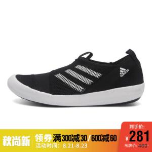 adidas阿迪达斯2019新款中性城际越野系列户外鞋B44290B4429042.5 279元