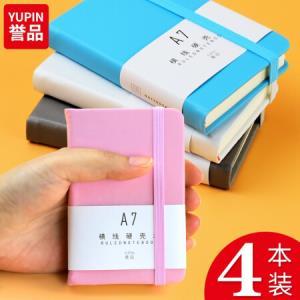 a6/a7口袋本皮面笔记本子小本子记事本便携式随身本小号迷你学生少女记录本口袋型A7/粉+蓝+灰+白/4本装*5件 52元(合10.4元/件)