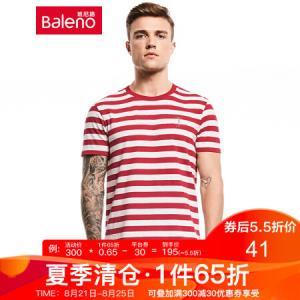 Baleno/班尼路时尚短袖男装纯棉条纹T恤男圆领短袖上衣休闲R7D矿物红色S*2件 69元(合34.5元/件)
