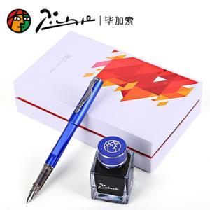 毕加索618钢笔铱金笔彩墨套装男女士成人办公学生练字墨水钢笔礼盒装金属蓝套装*5件260元(合52元/件)