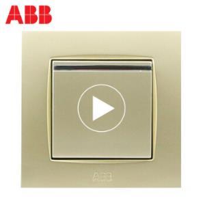 ABB开关插座面板由艺金系列单开单控带装饰线一位一开单控开关AU13153-PGPG*14件154.4元(合11.03元/件)