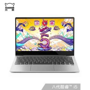 联想(Lenovo)小新Air13笔记本电脑(i5-8265U8G256GB)银灰色 4299元