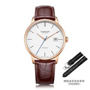 天�B(TANGIN)机械男表瑞士手表商务全自动机械表防水腕表T7037GKWFSB 1990元